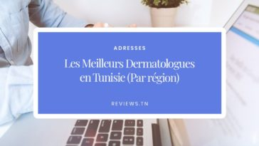 Adresses : Les Meilleurs Dermatologues en Tunisie (Par région)