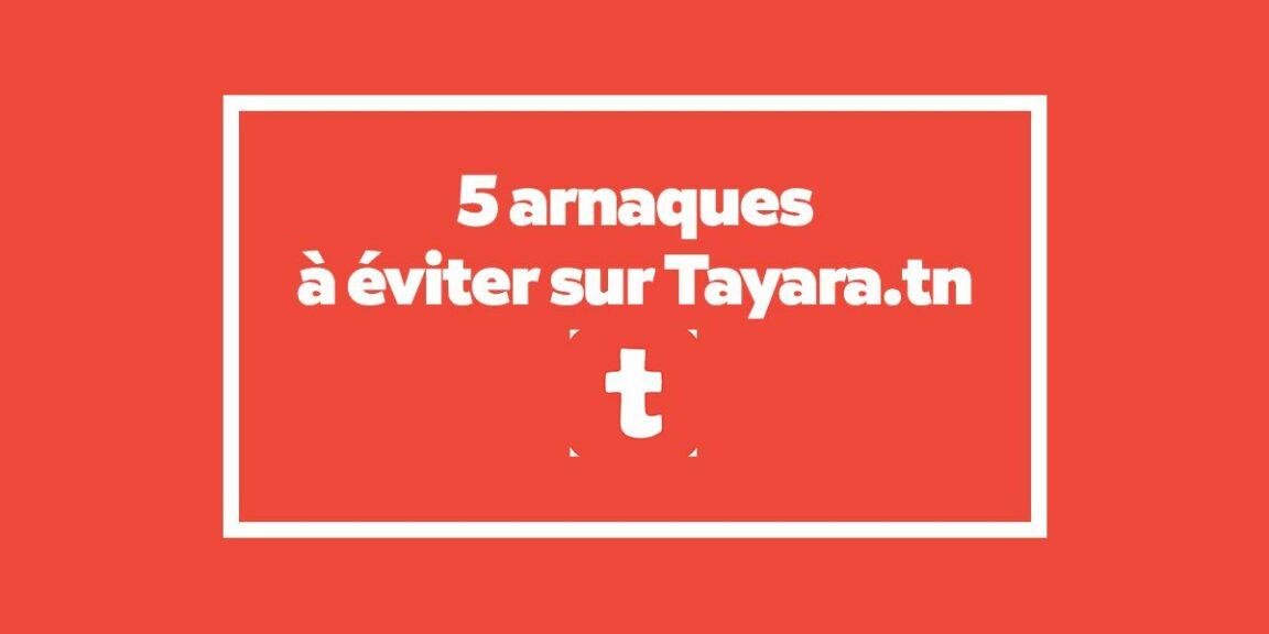 Offres et Annonces : 5 arnaques à éviter sur Tayara.tn en 2020