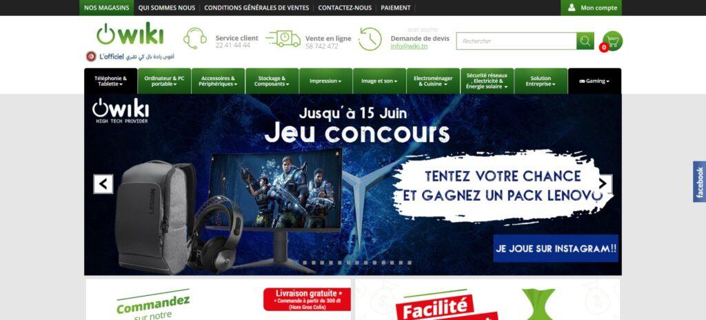 Sites de e-commerce matériel Informatique : Wiki.tn