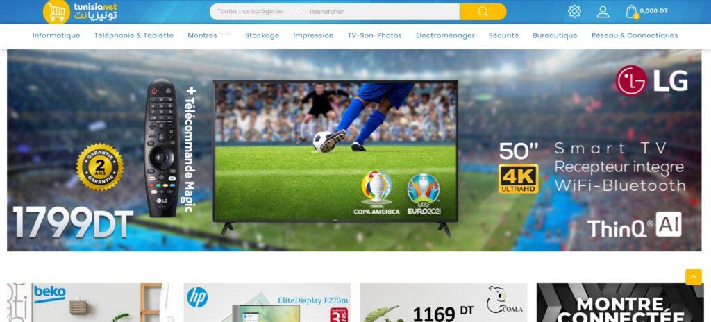 Tunisianet : Vente PC portable Tunisie, ordinateur de bureau