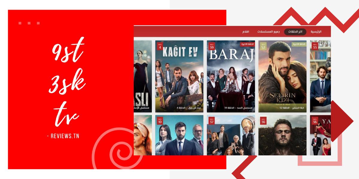 3sk tv : Regarder les séries Turques et Films en Streaming Gratuit