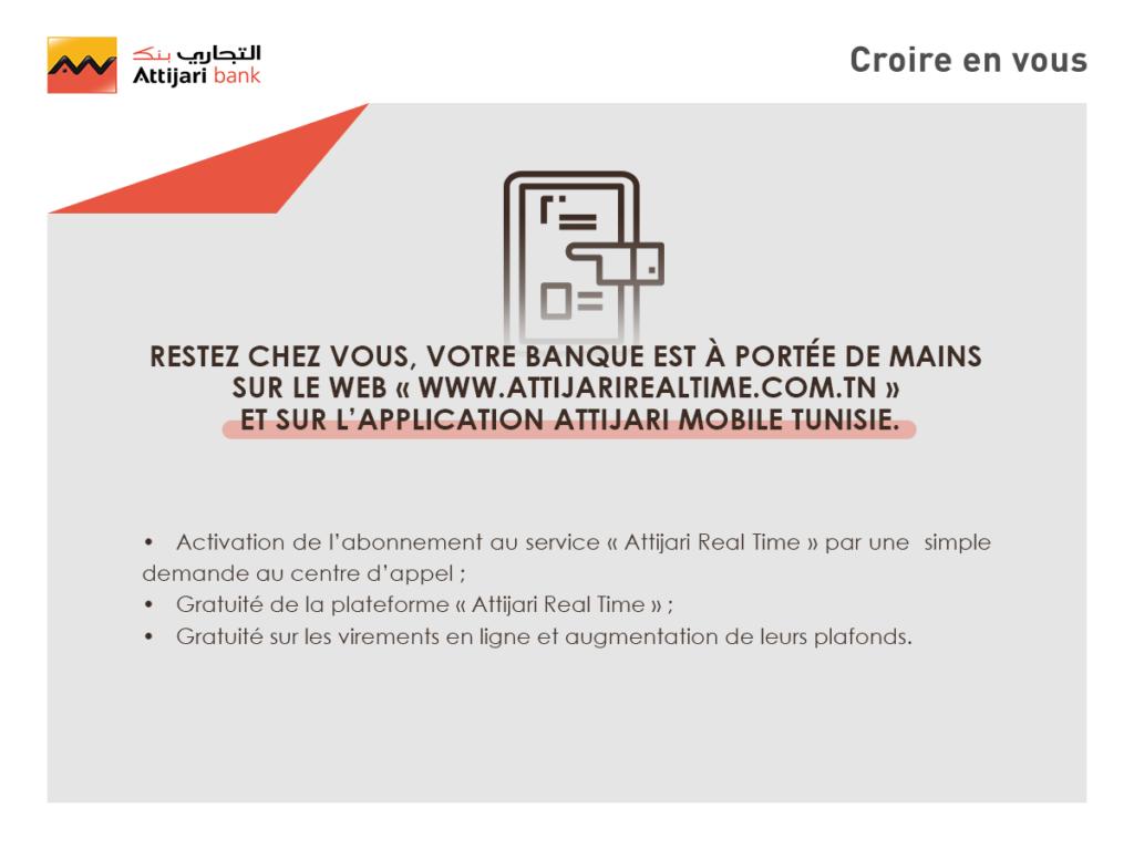consulter mon compte bancaire Attijari Bank via Attijari Real Time ou l'application Attijari Mobile Tunisie.